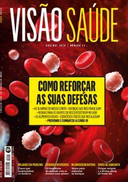 VISÃO SAÚDE Edição 12