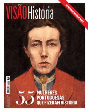 FORA DA EUROPA VISÃO História (papel) 1 ano