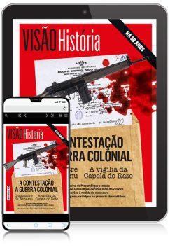 FORA DA EUROPA VISÃO História (digital) 1 ano