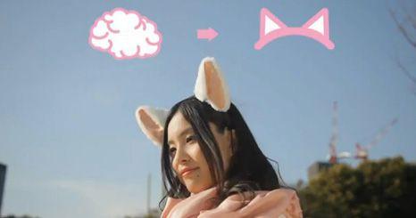 Nova tendência japonesa: Orelhas de gato... que mexem