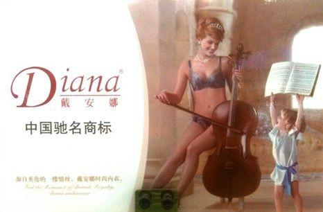 Ingleses chocados: Lady Di em lingerie em anúncio chinês
