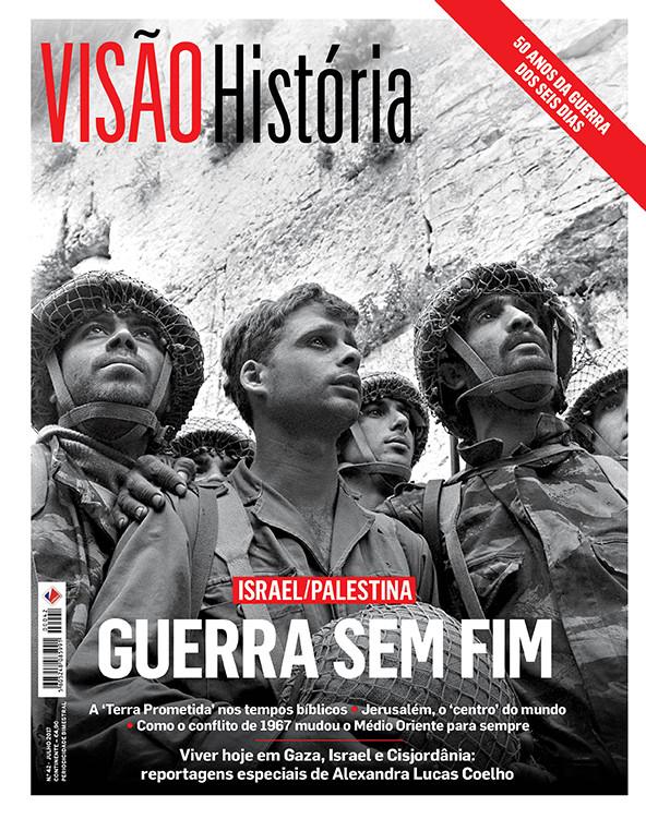 VISÃO História em Israel e na Palestina