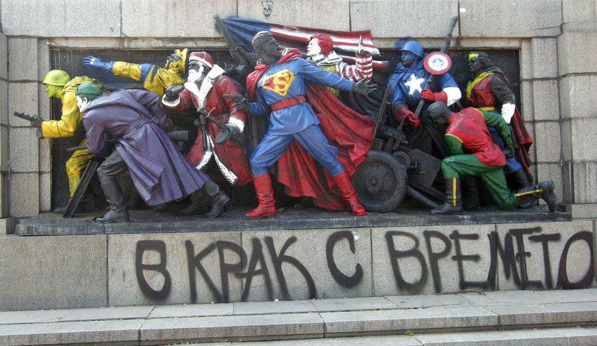 exercito sovietico 2011