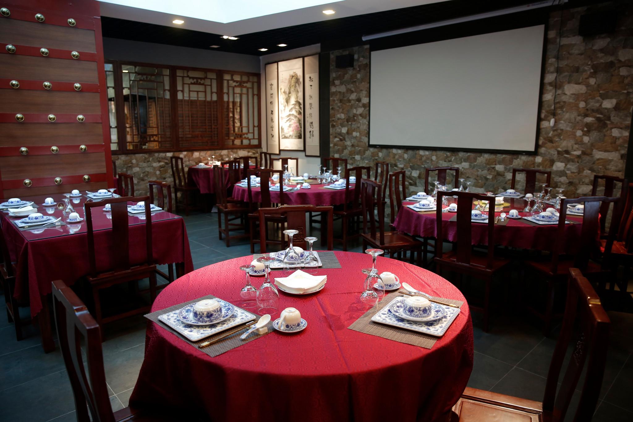 JC Restaurante Quanjude 01.jpg