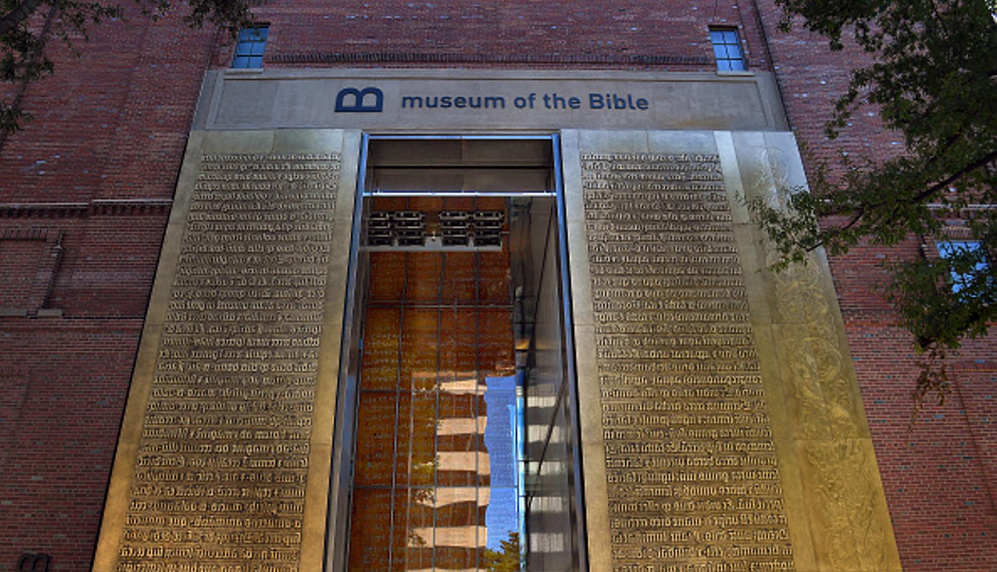 2048_museum of the bible washington 862232402.jpg
