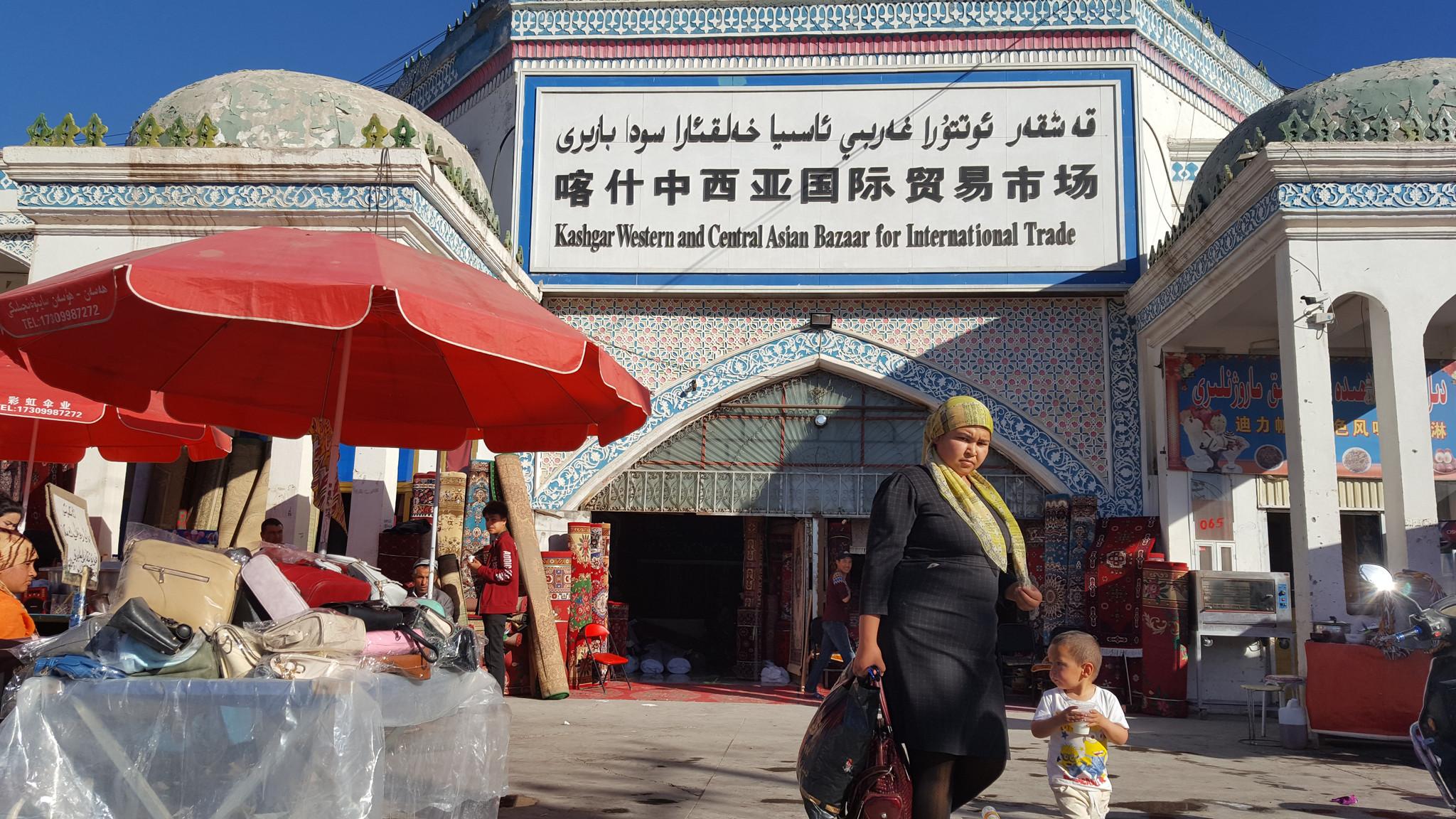 Kashgar.jpg