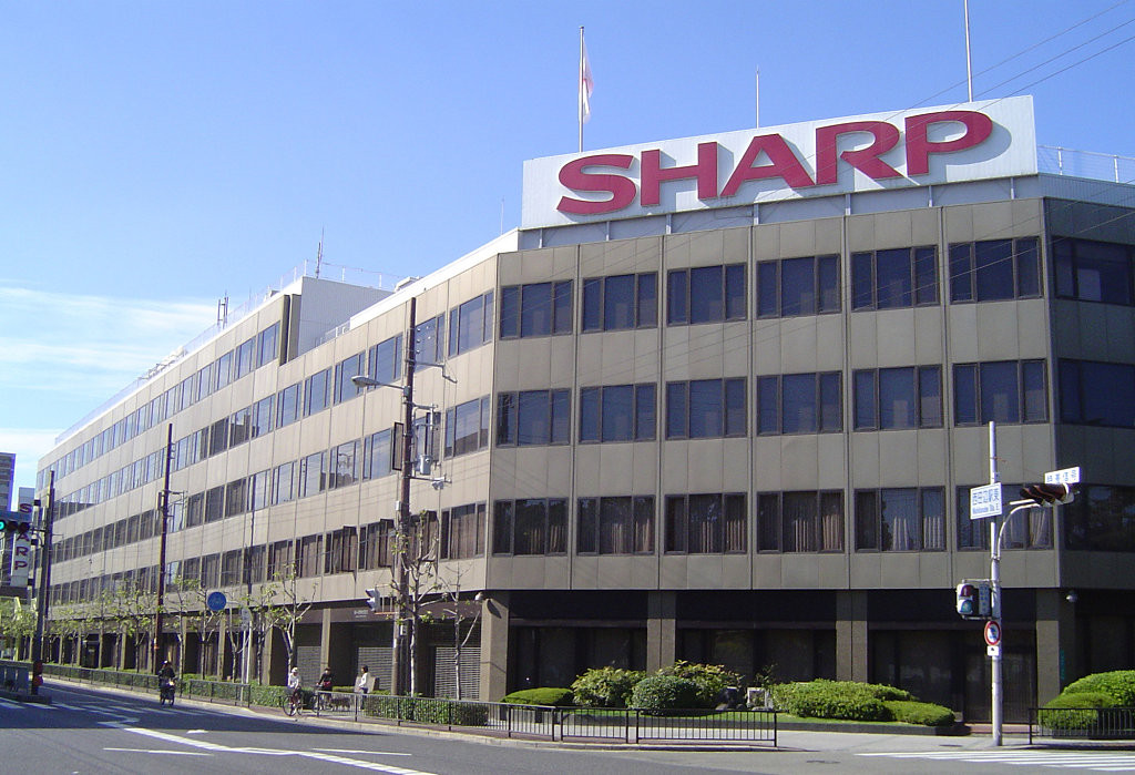 Sharp_Head_Office.jpg