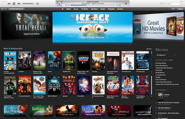 iTunes11_store (Custom).jpg