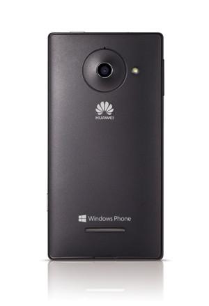 Huawei-W1(black)-photography-back-20121210.jpg