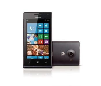 Huawei-W1(black)-photography-combination-20121225.jpg