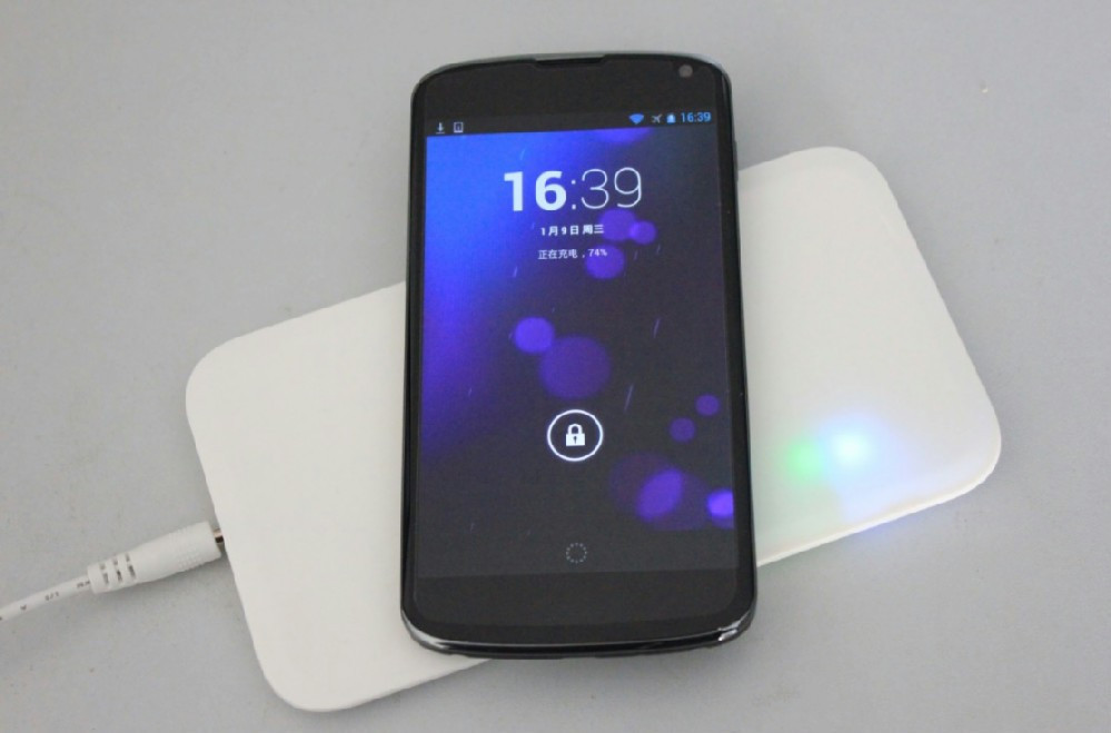 qi-wireless-charger-1.jpg