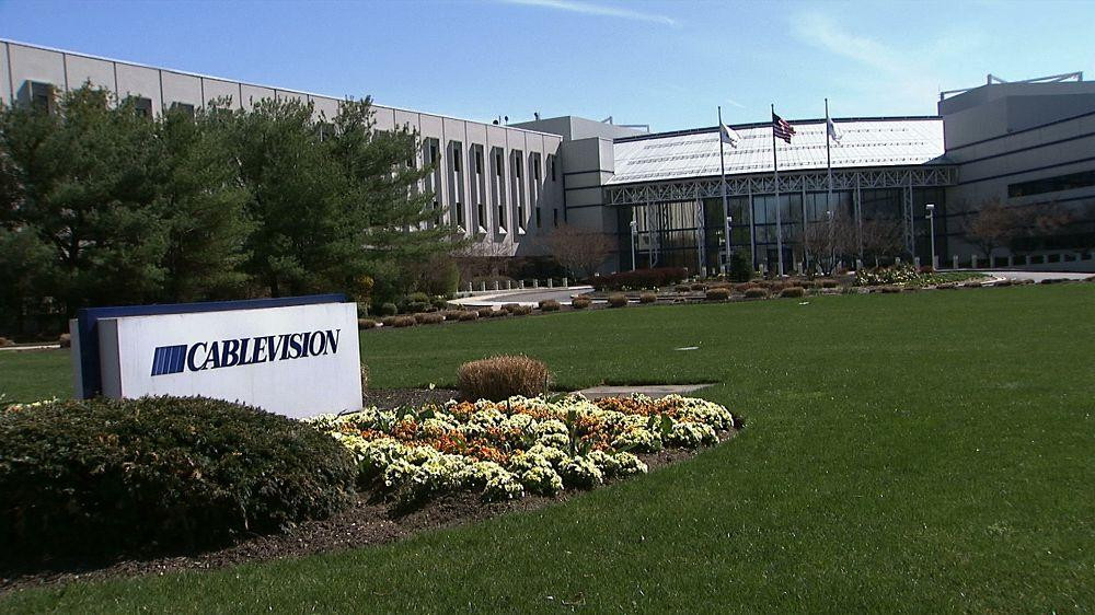 cablevision-headquarters.jpg