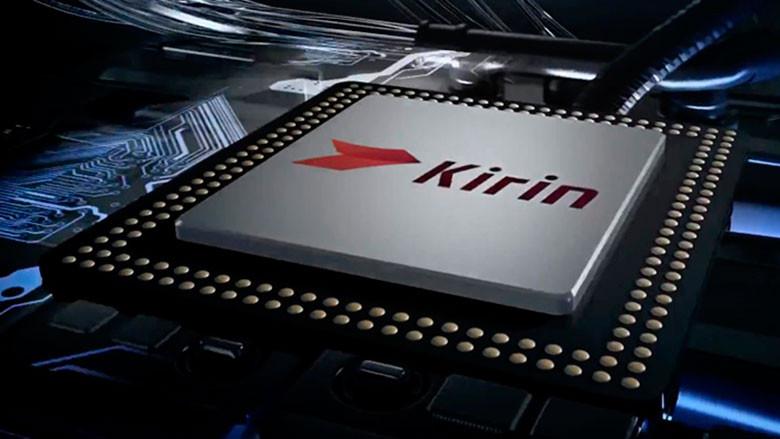 Huawei Kirin.jpg