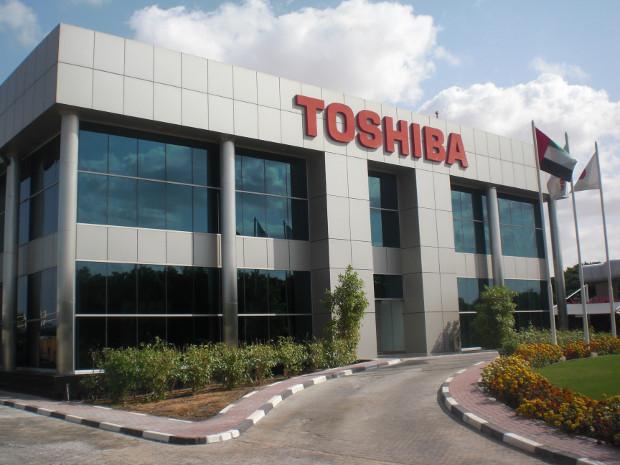 Toshiba HQ.png