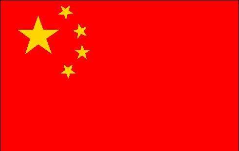 users_0_12_china-326d.jpg