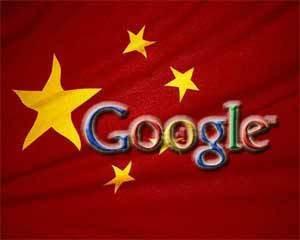 users_0_13_google-china-piratas-5c3c.jpg