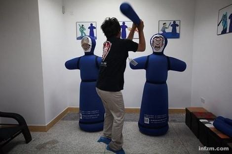 A sala de stress para os funcionários da Foxconn