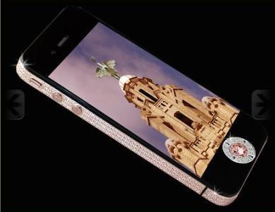 O iPhone 4 já tem sucessor