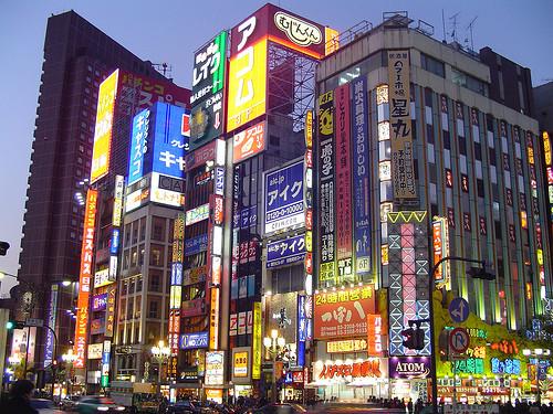 users_801_80177_japao-95d4.jpg