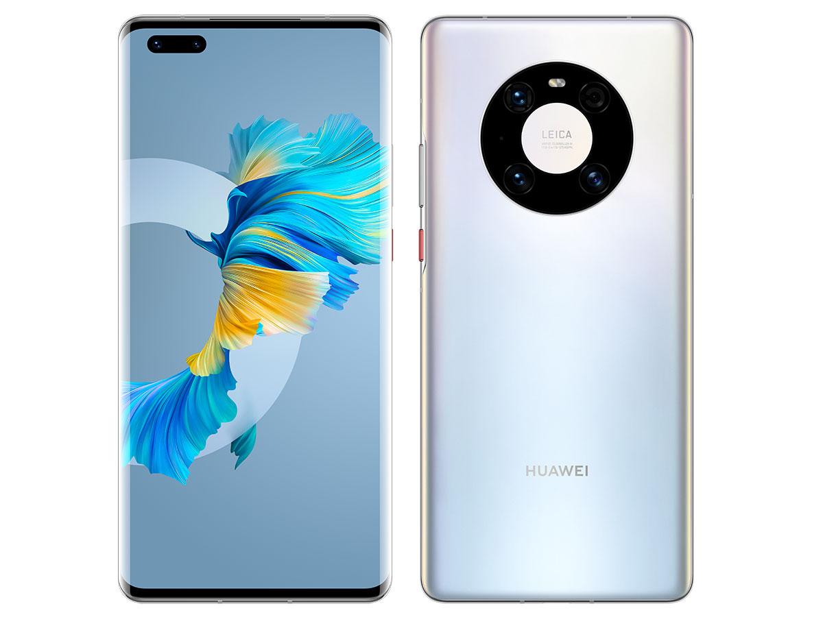 Exame Informática | Huawei Mate 40 é oficial em três versões com CPU que  promete dar que falar