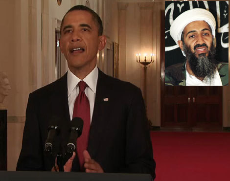 users_0_10_obama-fc84.jpg